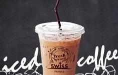 swissfarmsicedcoffee