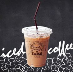 FREE HOT or ICED Coffee at Swiss Farms Through 6/26/16